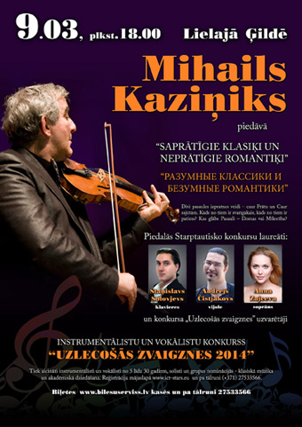 UZ-2014-poster